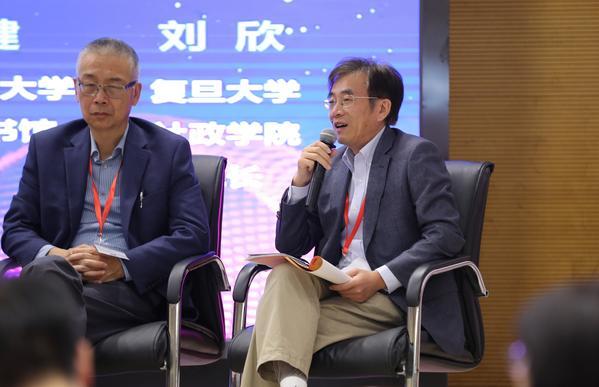 复旦大学社会发展与公共政策学院院长刘欣